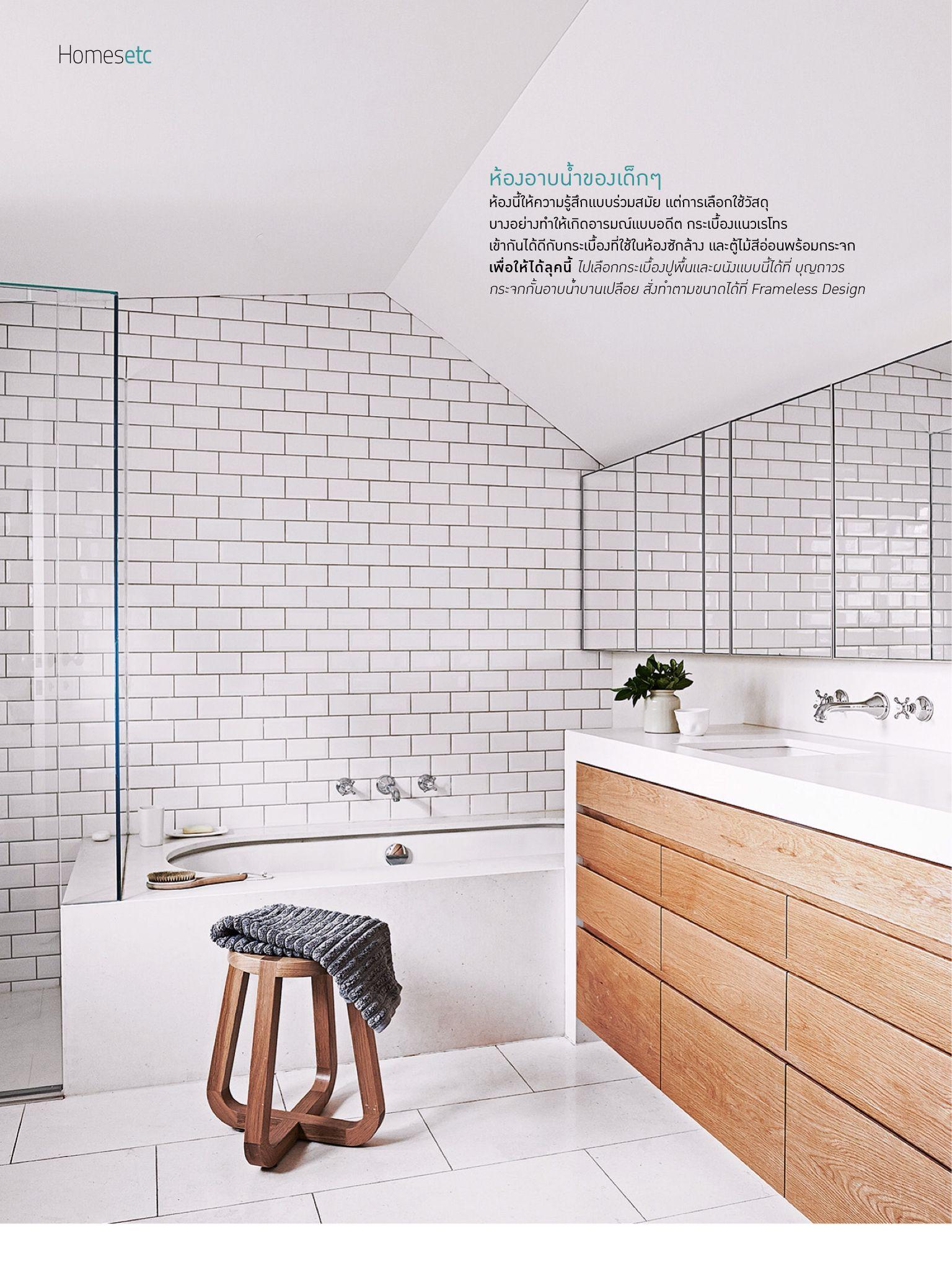 Badezimmer design hd-bilder pin by puyu prayrin chongsringam on badezimmer  pinterest  tile