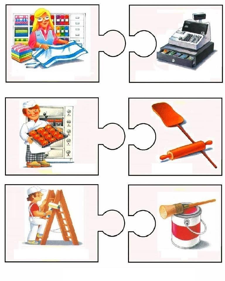 puzzle | zanimanja | Pinterest | Profesiones, Rompecabezas y Educacion