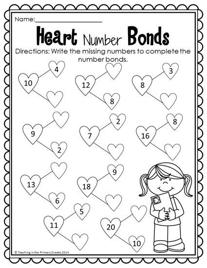 Valentine Math and Literacy Printables- No Prep