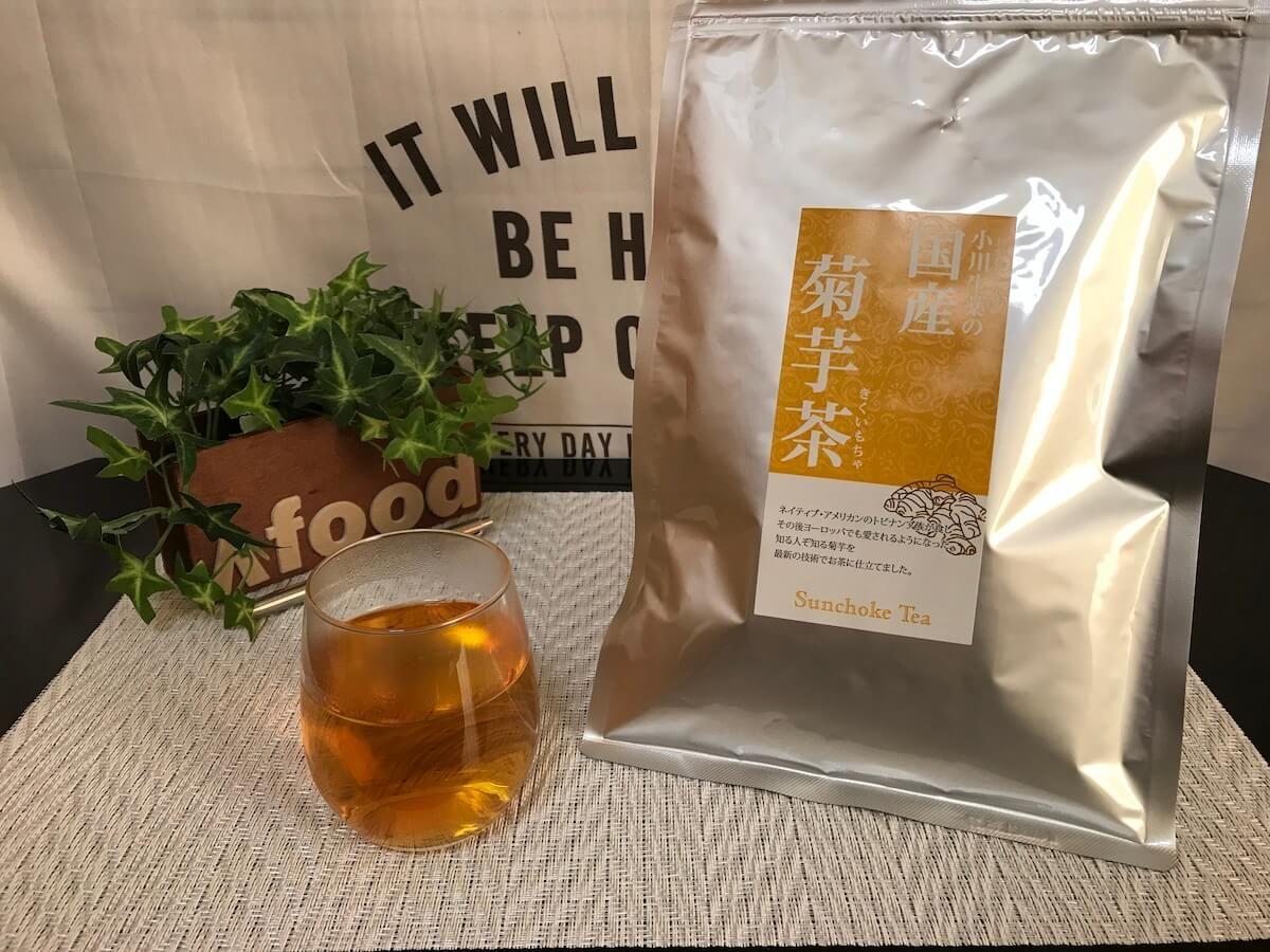 小川生薬の菊芋茶の口コミは本当 実際に飲んで検証してみた Afood 菊芋 イヌリン 茶