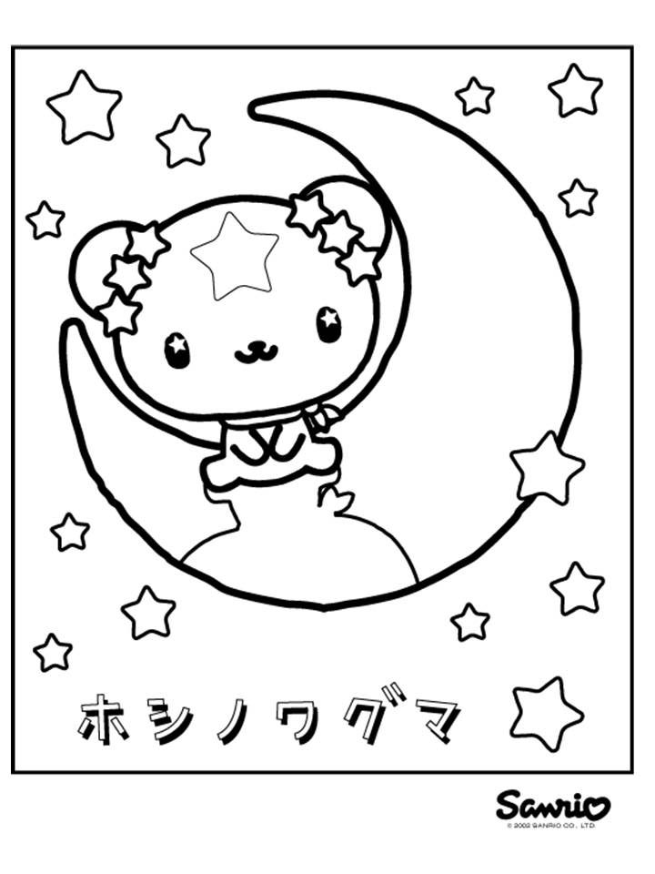 Sanrio | Coloring Book | Pinterest | Sanrio and Coloring books