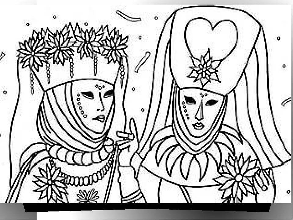 Года свадьбы, картинки карнавала рисунки