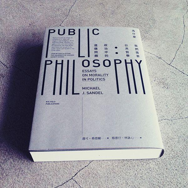 004 Public Philosophy Essays on Morality in Politics Book