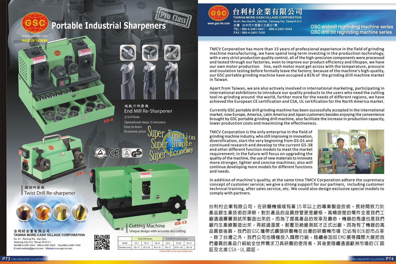 Portable Industrial Sharpeners End Mill Re Sharpener Twist Drill Re Sharpener Taiwan More Cash Village Corpora Cnc Machine Tools Grinding Machine Cnc Machine