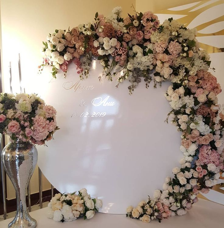 Arcs and Garlands for your Quince Décor