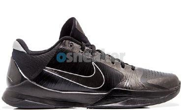 74e831a04609 Nike Zoom Kobe V (5) Blackout