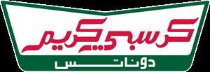 Krispy Kreme Donuts Logo In Arabic Krispy Kreme Vector Logo Brand Names And Logos