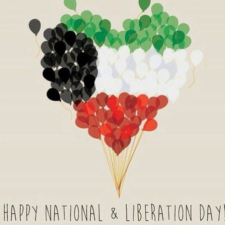Kuwait Kuwait National Day Uae National Day Paper Craft Videos