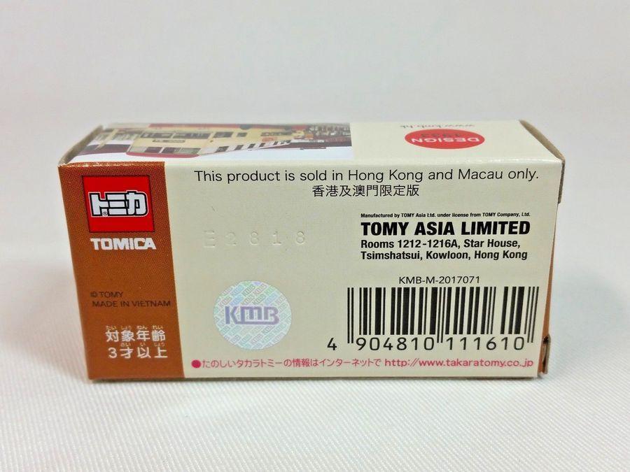 TOMICA HONG KONG KMB VINTAGE BUS TOMY DIECAST CAR ASIA Ltd LONDON BUS 1//130