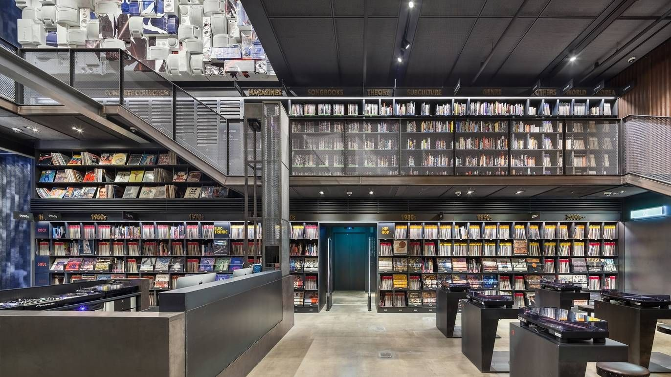 The incredible record libraries where you can listen to