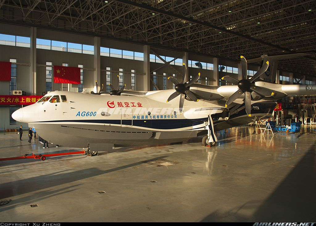 AG-600 - AVIC | Aviation Photo #4759535 | Airliners net | Sea Planes
