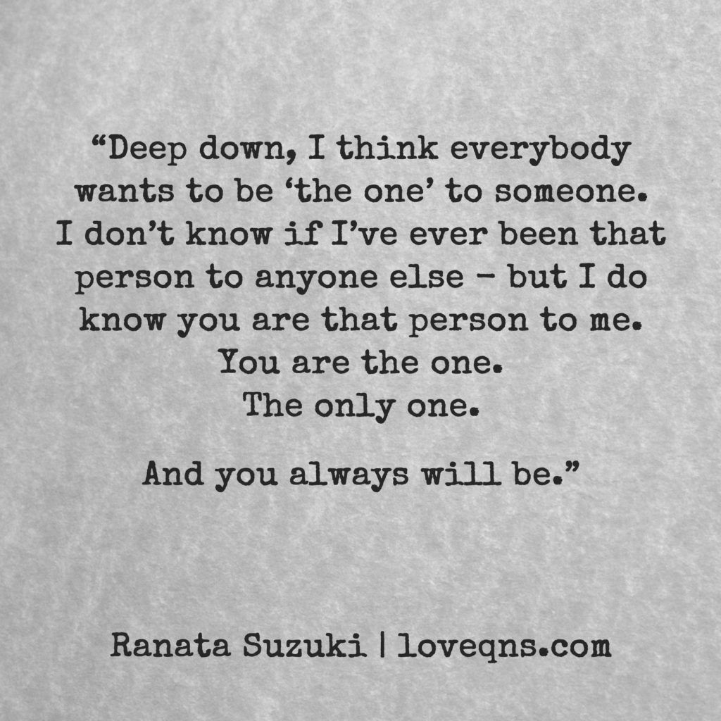Deep down, I think everybody wants to be \'the one\' to ...