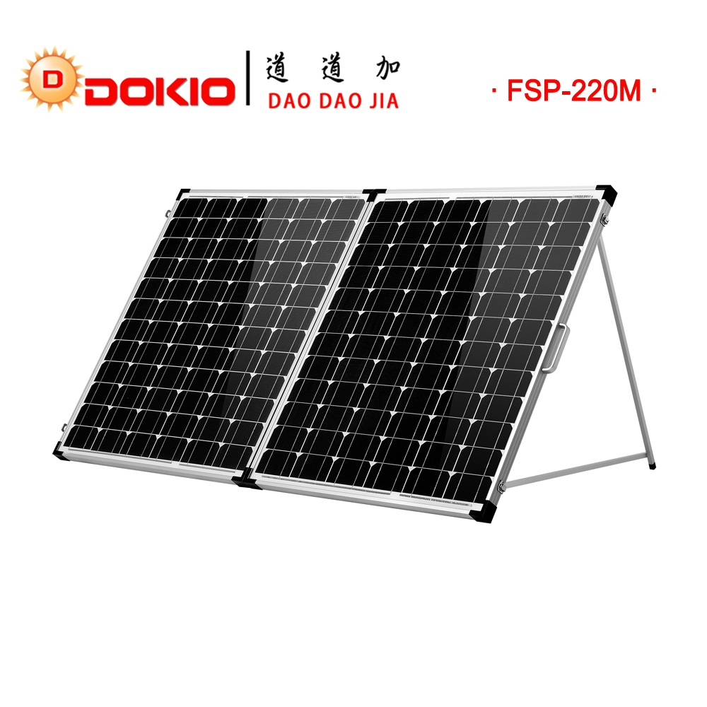 168.80$  Buy now - http://ali06s.shopchina.info/go.php?t=32795731559 - Dokio Brand 220W(2Pcs x 110W)  Foldable Solar Panels China 18V 12V/24V Controller Panel Solar Easy to Carry Cell/System Charger   #magazineonlinebeautiful
