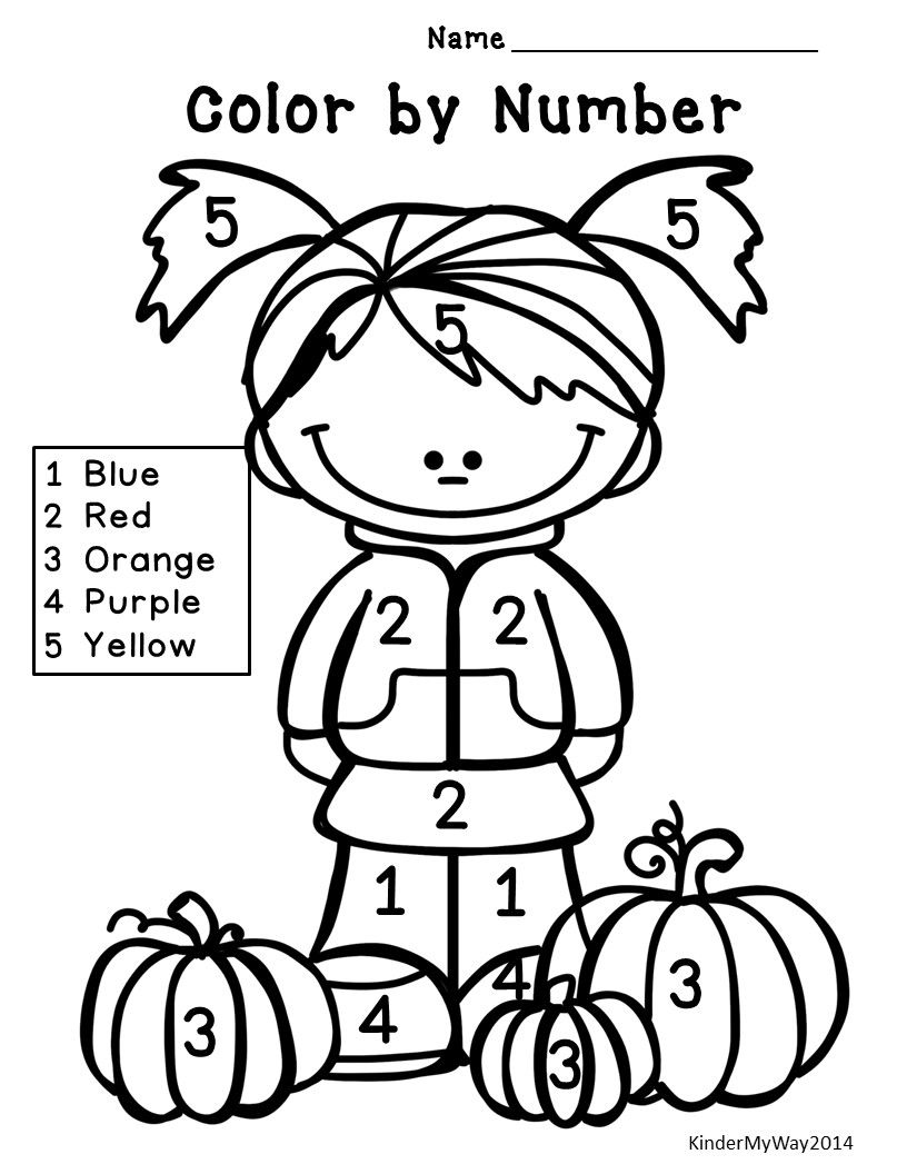 color by number preschool worksheets fall math activities no prep kindergarten 748