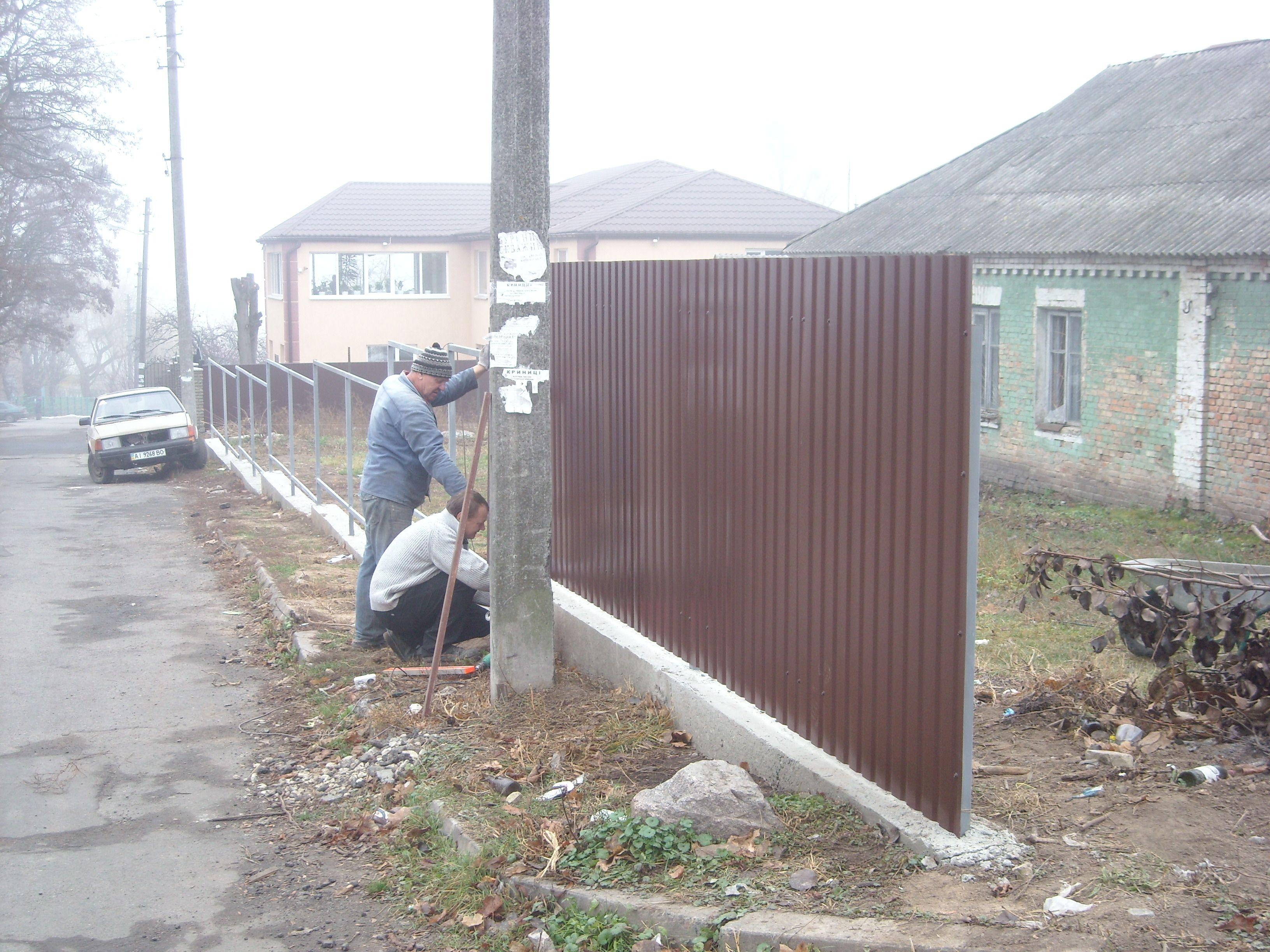 Best Corregated Metal Fence Installing Corrugated Metal Fence 640 x 480
