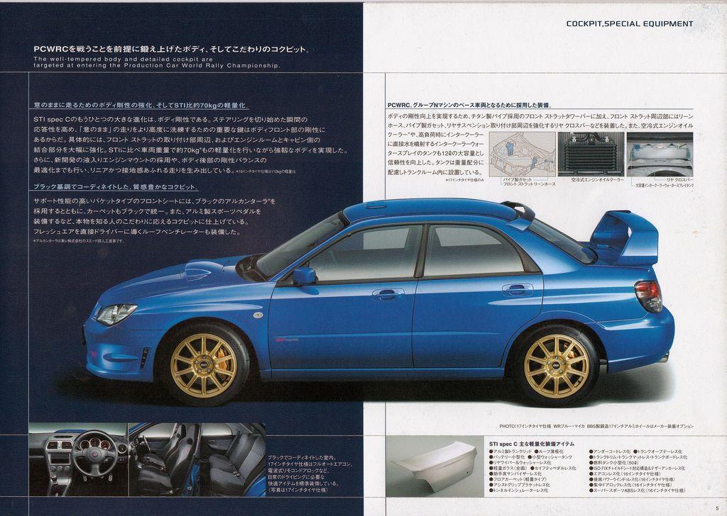 Subaru Wrx Sti Spec C Subaru Wrx Subaru Wrx Sti