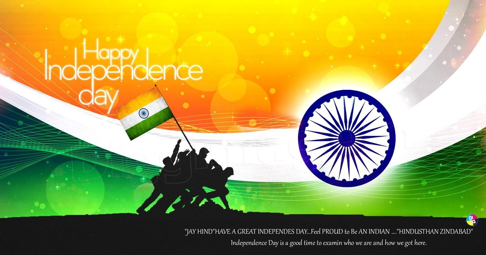 2025d9fd9fc Independence day special hd wallpapers