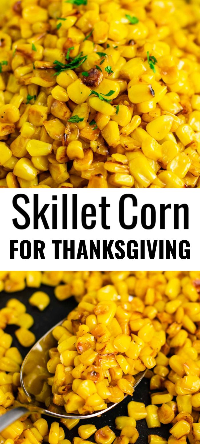 Skillet Corn For Thanksgiving