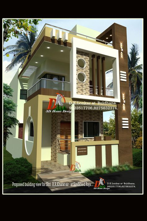 Wooden Thoons In Place Of The Brown Pillars For A Modern Classic Mix Feel With Images: Front Elevation Designs, Duplex House, House Elevation