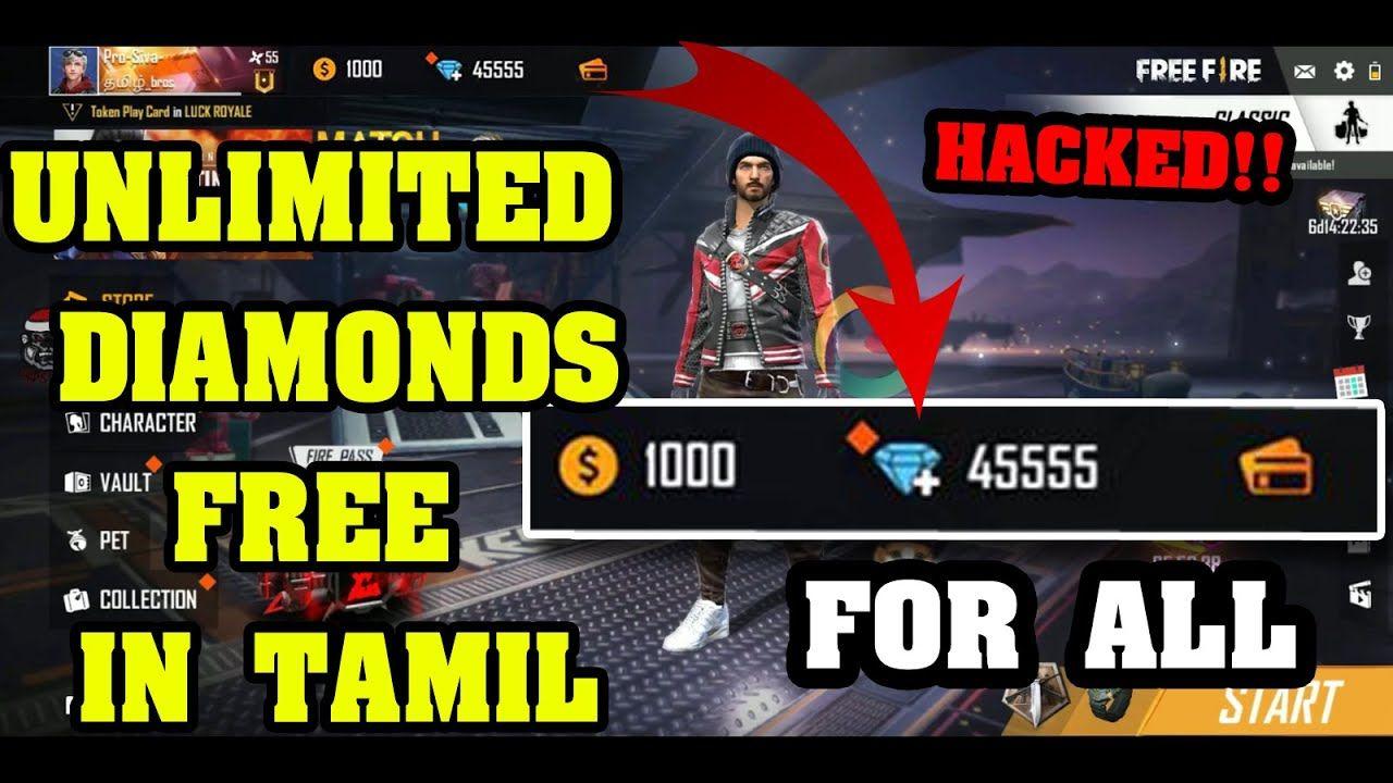 Free Fire 10000 Diamonds Hack In 2021 Fire Diamond Free Hacks