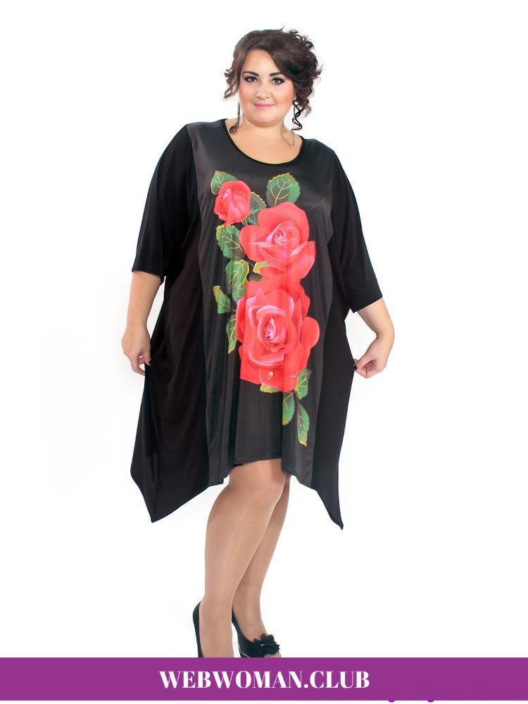Платье-туника Розалина Magesty купить в интернет-магазине WEBWOMAN.CLUB. Все  платья eb32eed9725