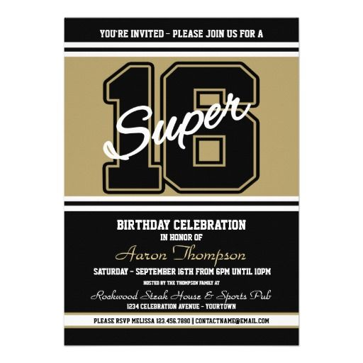 super 16 sports black gold party invitation in 2018 super sixteen