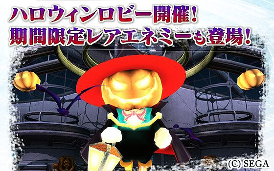 Heart Halloween Video Games @Optivion みなさんおまちかね♪来週はとうとうハロウィンだよ~♪ #Sega