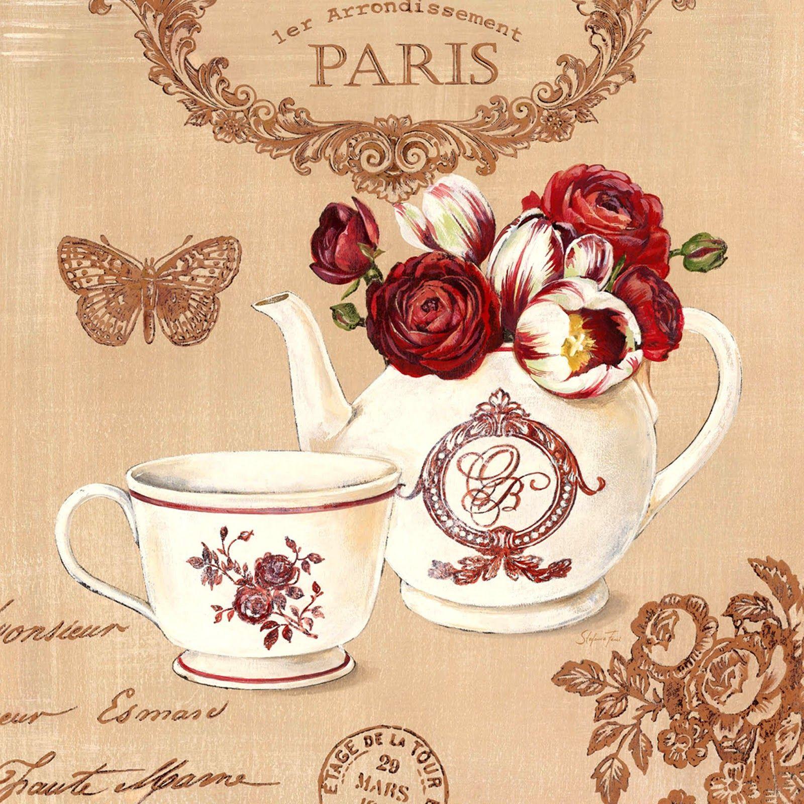 Винтажные картинки чая
