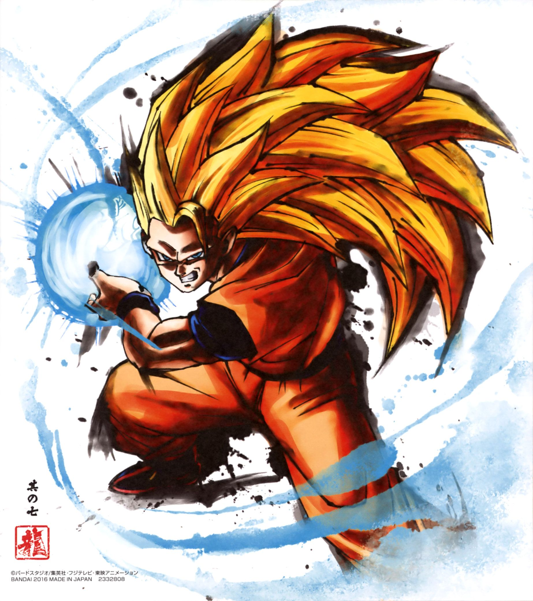 Akira toriyama toei animation dragon ball son goku - Dragon ball z goku son ...