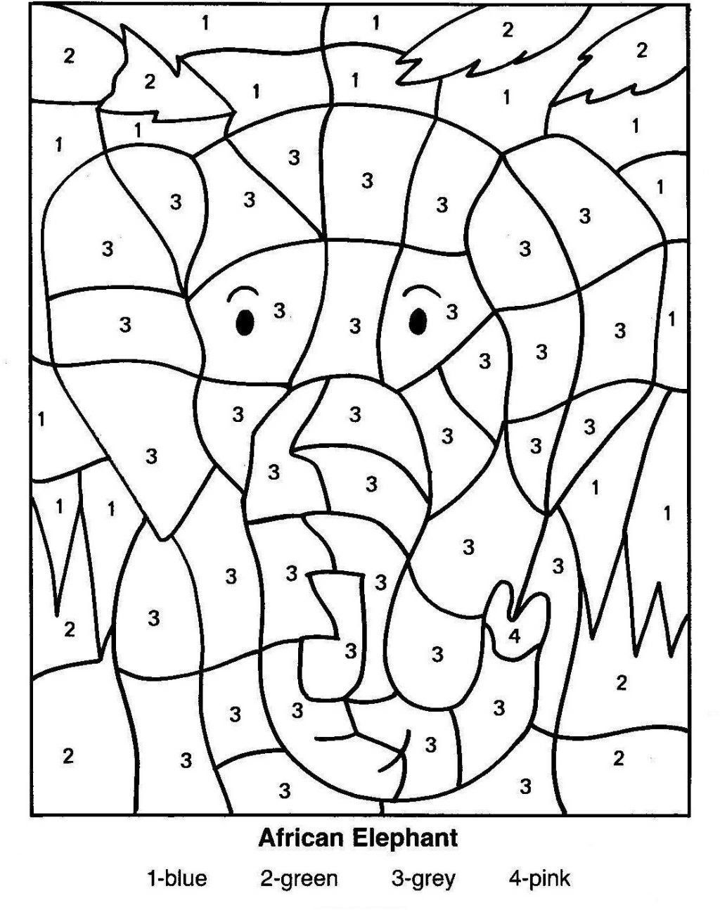 Subtraction Coloring Worksheets 2nd Grade Addition Math