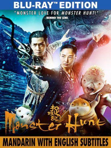 monster hunt 2 2018 full movie english sub
