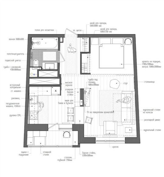 Proyecto estudio de 45 metros cuadrados cuadrados for Decorar piso de 60 metros cuadrados