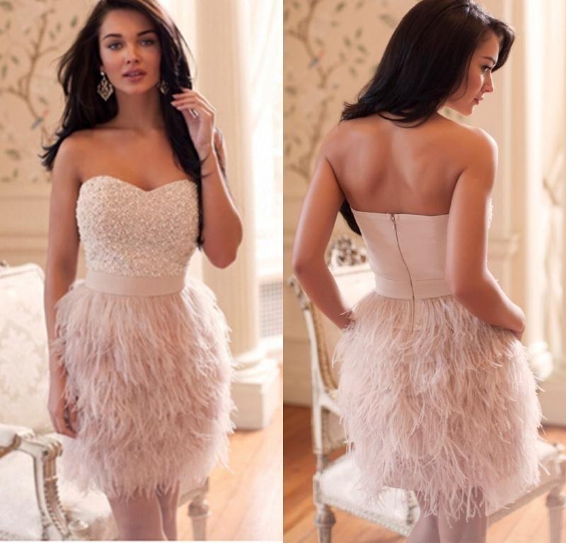 Short Feather Cocktail Dresses