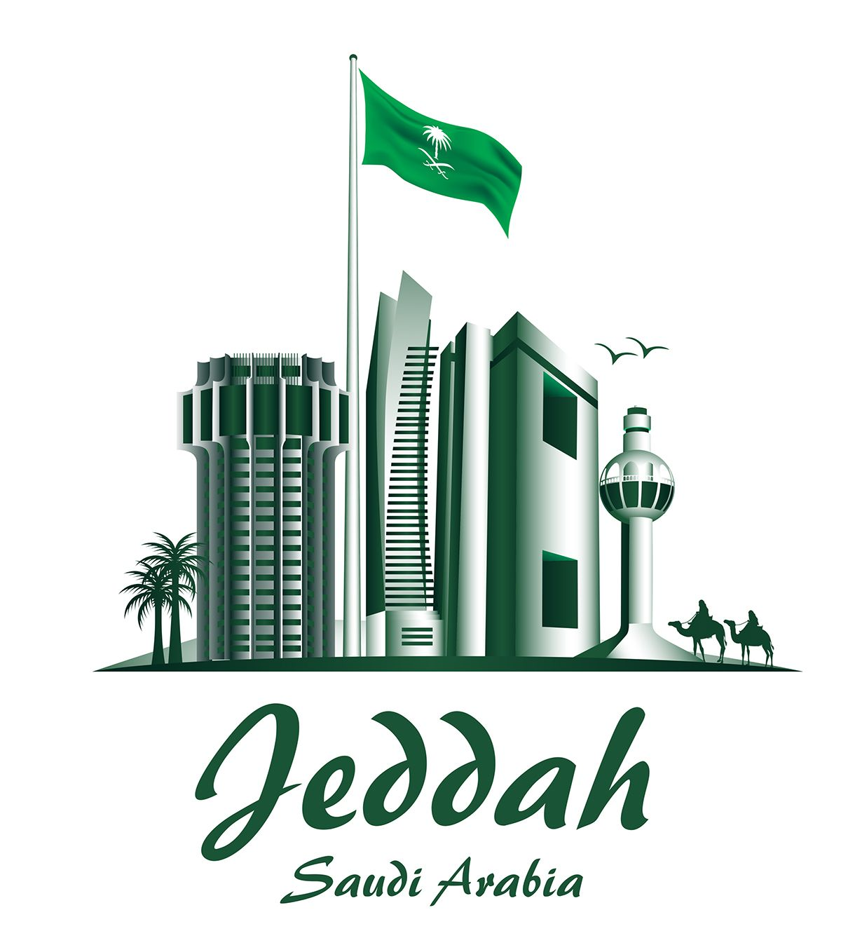 Illustration Famous Building In Middel East On Behance Famous Buildings Decorative Paper Crafts National Day Saudi