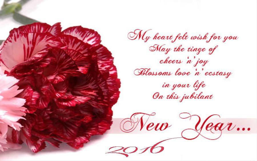 New year love quotes, Happy new year