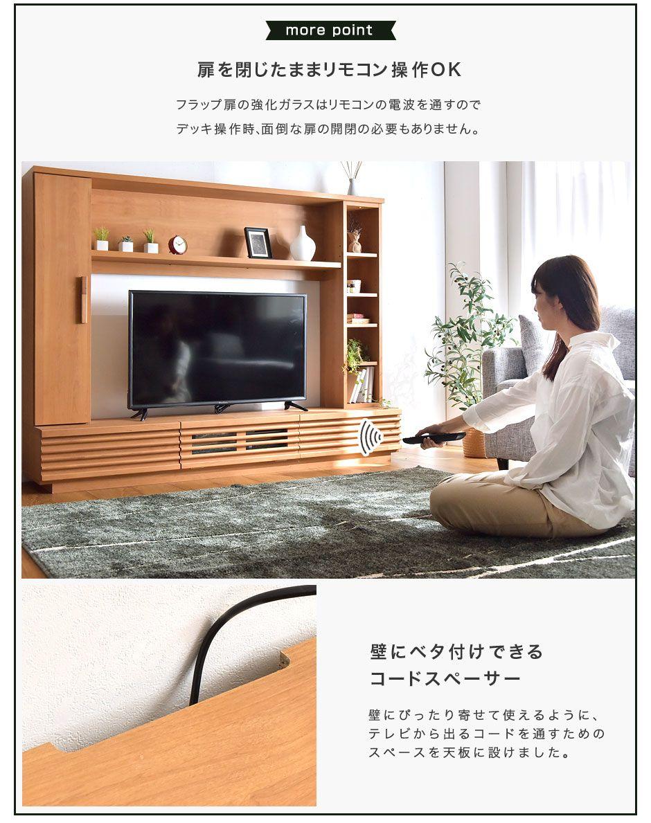 楽天市場 搬入設置無料 送料無料 壁面 テレビ台 アルダー無垢 日本製 幅180 国産 木製 テレビ台 壁面収納 壁面