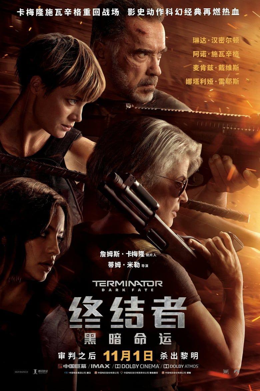 Watch Terminator Dark Fate Full Movie Online Free HD