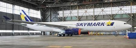 skymark a330