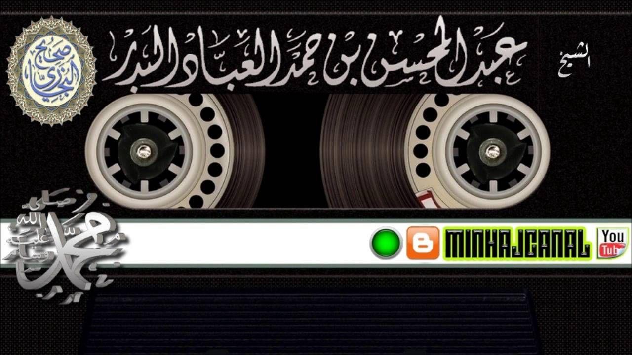 فائدة في جواز قراءة الإنسان سورتان أو أكثر في ركعة واحدة وجواز قراءة س Youtube Islamic Videos Graphic Card