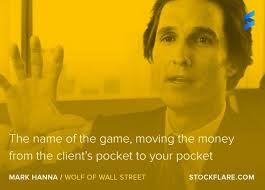 Wall street open to crypto trading