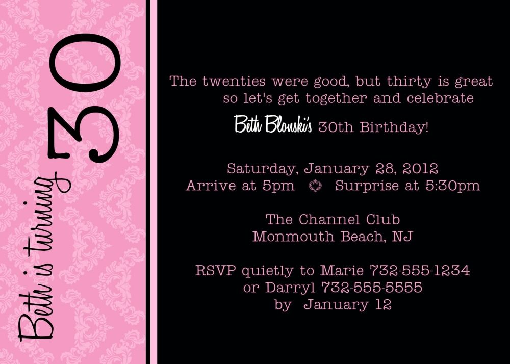 , 30th birthday party invitations, 30th birthday party invitations for her, 30th birthday party invitations for him, invitation samples
