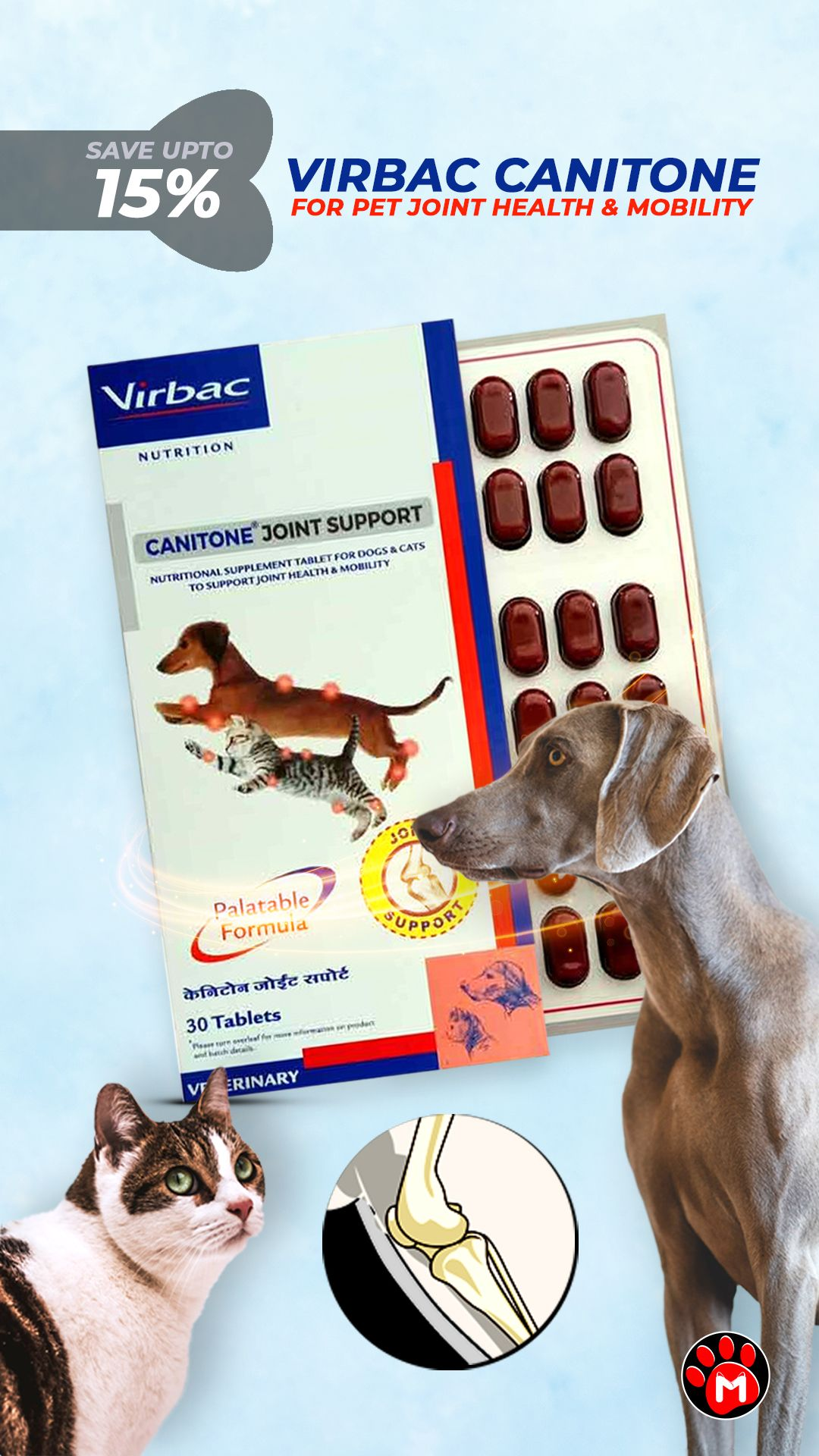 Virbac Canitone Joint Support Palatable Formula 30 Tabs Pack 2 Pets Joint Support Joint Health