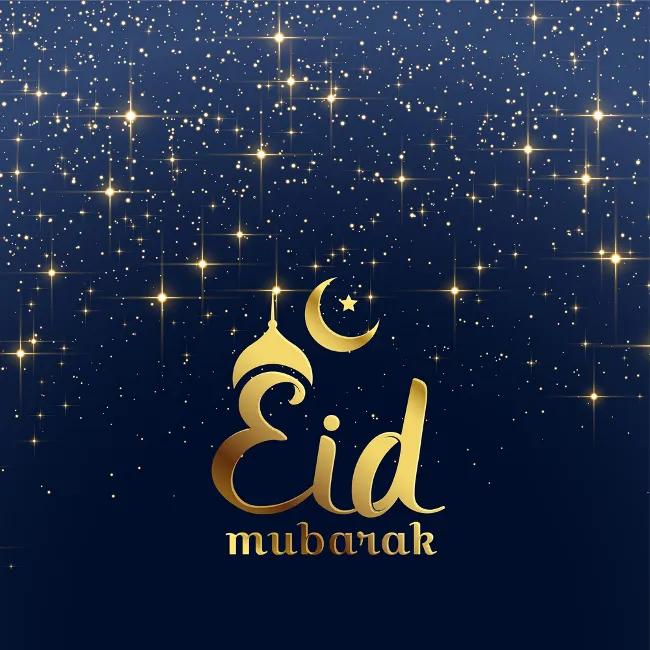 Eid Mubarak Cards Free Download 2020 Send Eid Mubarak Ecard Eid Mubarak Images Eid Mubarak Photo Eid Mubarak Card