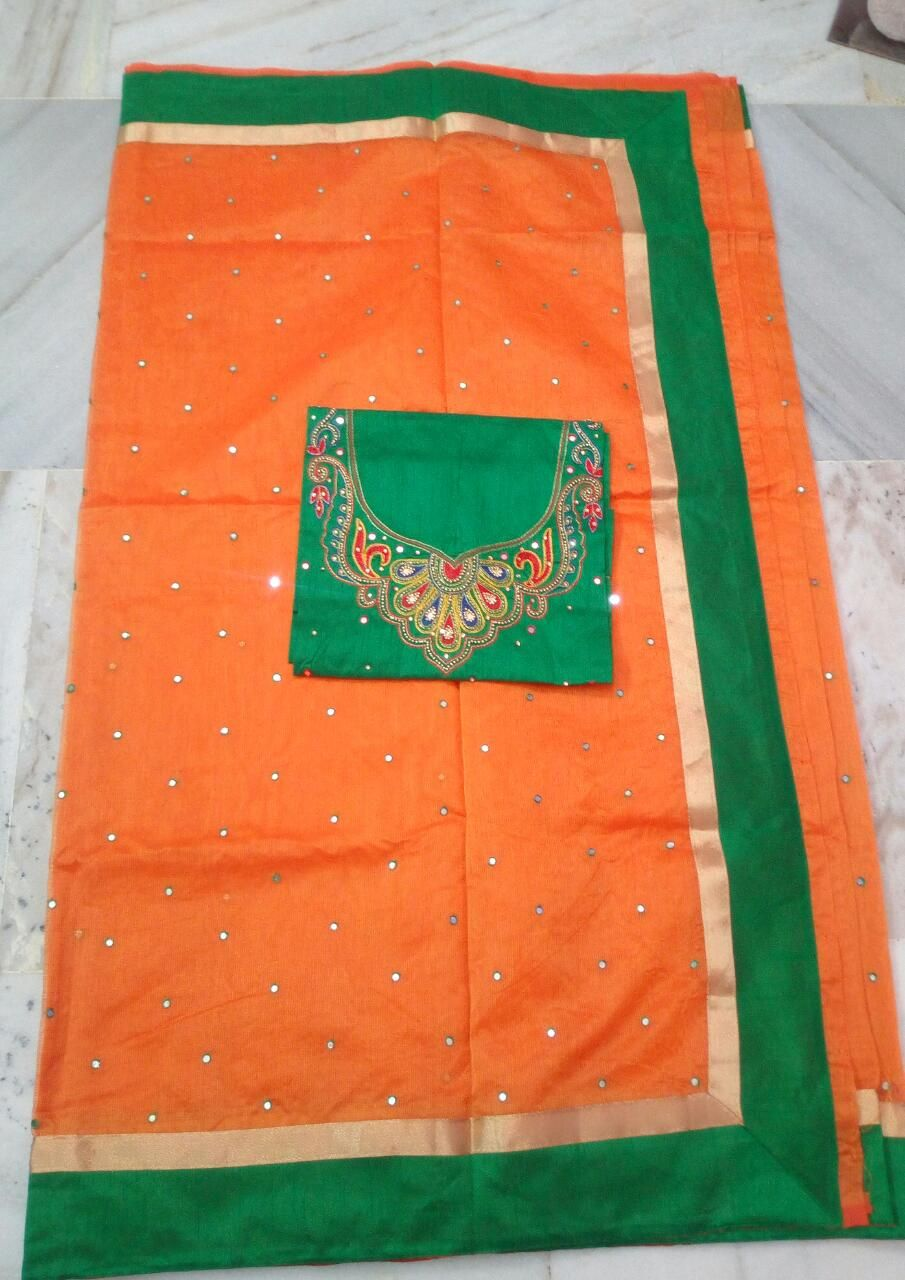 Lehenga blouse design in golden color and mirror work - Exclusive Super Net Sarees With Mirror Work Paired With Maggam Work Blouse All Sarees Have Bright Color Combination