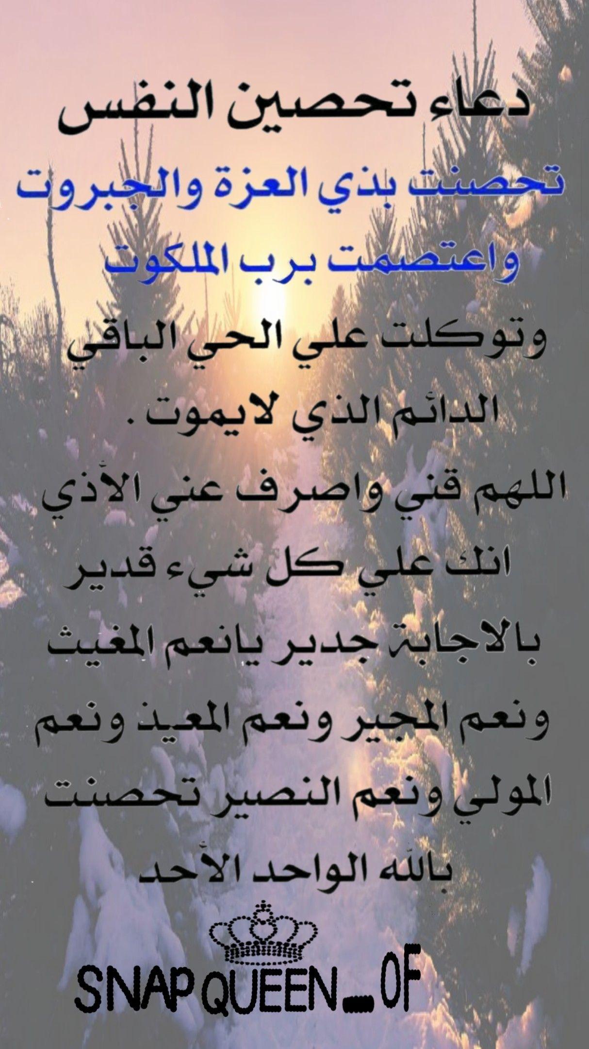 Pin By سيده الذوق On سناب شات سنابي تابعوني Arabic Calligraphy Calligraphy Arabic