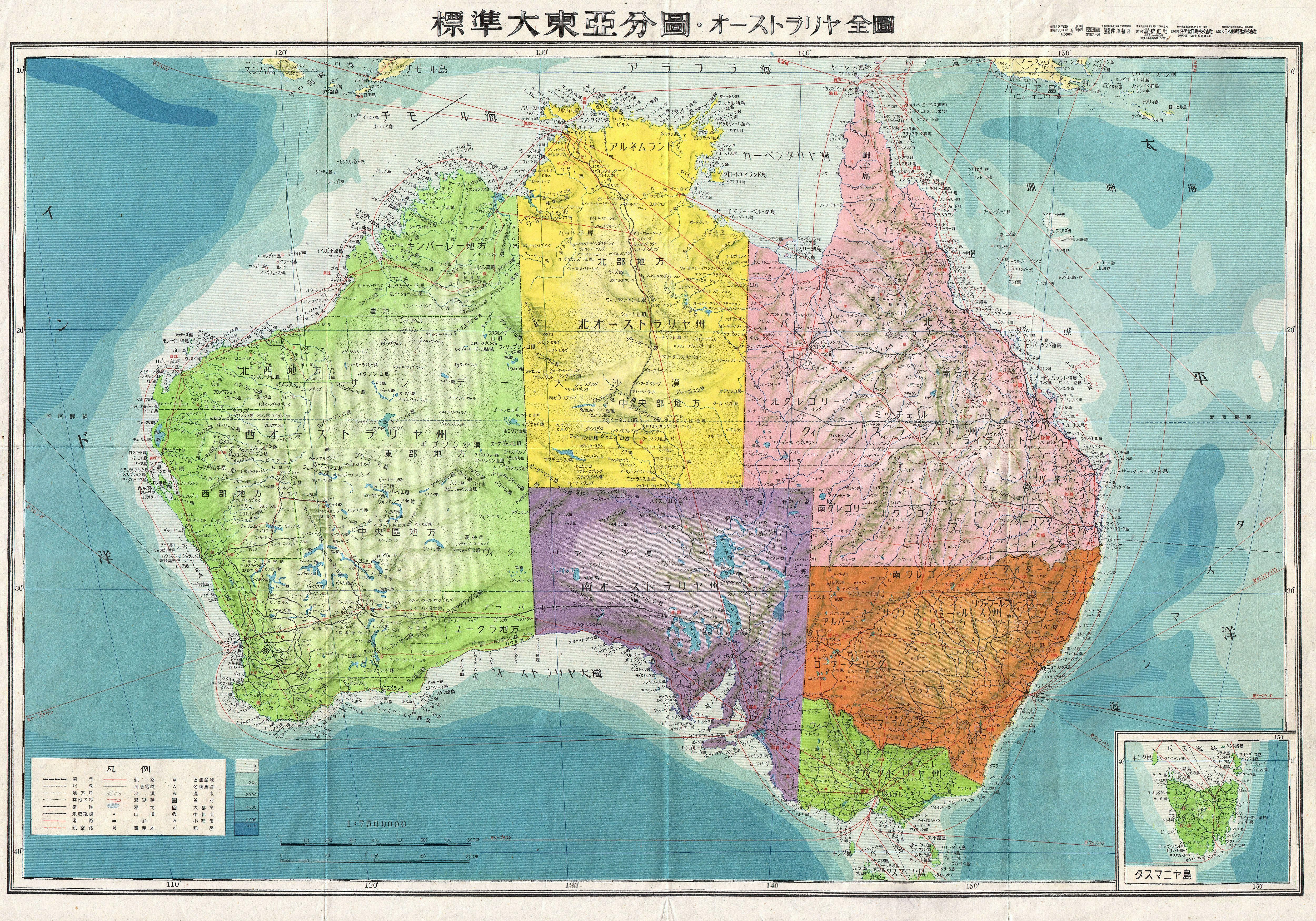 Japanese aeronautical map of australia 1943 maps of australia explore map of australia geography map and more gumiabroncs Choice Image