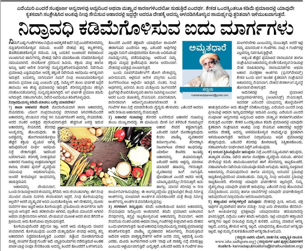 Pin on ಕನ್ನಡ (Kannada)