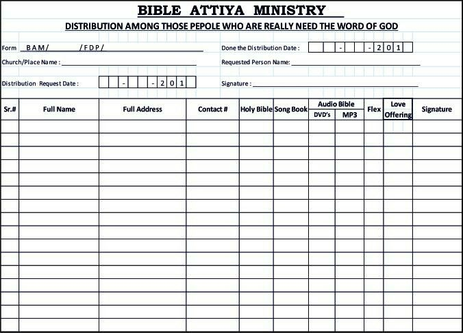 Request Form These Are Our Bible Attiya Ministry Pages Links Check