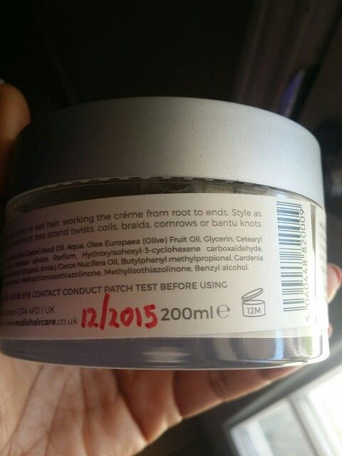 Remember Products Do Expire The Jar Image At The Back Of Your Product Shows How Many Months After You Have Ope Natural Hair Styles Product Junkie Hair Hacks