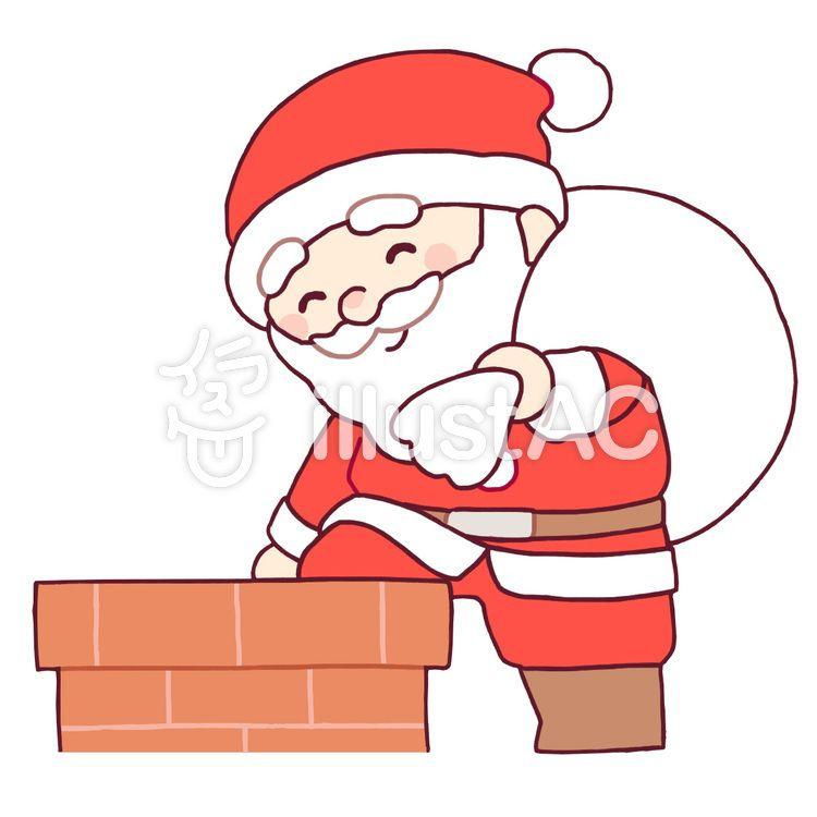 Kids Nurie 一番欲しい サンタ さん イラスト 簡単 サンタクロース イラスト 簡単 サンタクロース イラスト クリスマス イラスト かわいい